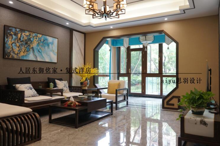 东御佲家220平中式风格装修实景
